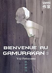 Bienvenue Au Gamurakan Edition simple Tome 2