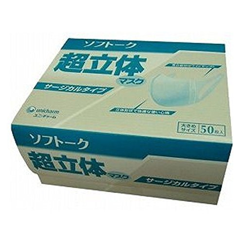 japan-facemask-sofutoku-supersolid-mask-surgical-type-larger-50-pieces-product-breakdown-one-single-