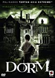 Dorm [DVD] [Region 1] [US Import] [NTSC]