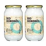 Aceite de Coco CocoNativo Orgánico Virgen Extra Ecologico 2x1000 ml (2 Liter), Extracción En Frío, Fuente De Energía Natural Para Deportistas, Suplemento Alimenticio, Para Cocinar, Para El Pelo