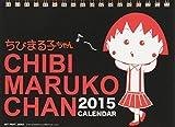Kalender 2015kurz Maruko Schreibtisch Kalender