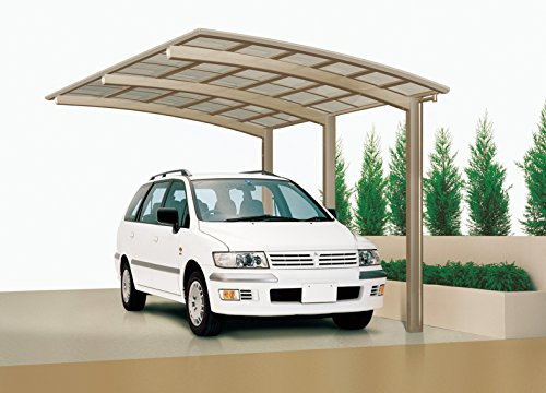 Preisvergleich Produktbild XIMAX Aluminium Design-Carport Portoforte Standard-Ausführung Typ 170 Edelstahl-Look