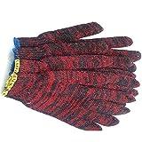 Rycnet Herren Riggers 1 Paar Arbeitshandschuhe Anti-Rutsch-Winter-Fäustlinge weich gestrickt Handgelenk Handschuh Neujahr Geschenk multi