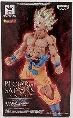 Banpresto Dragon Ball Z BLOOD OF SAIYANS ARE GOKOU Super Saiyan Goku