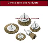 #4: General tools WIRE BRUSH SET WITH 1/4 SHAFT (Wheel Type) 5 Pcs SET