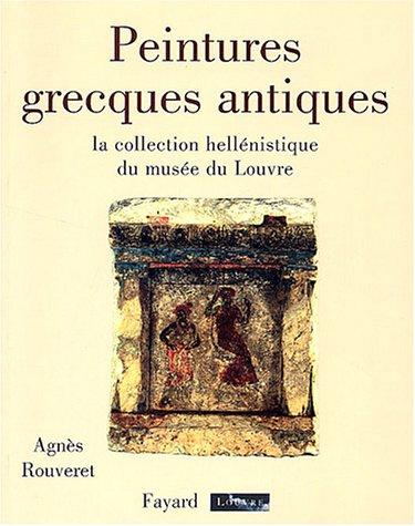 Peintures grecques antiques