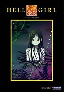 Hell Girl 5: Carp [Import USA Zone 1]