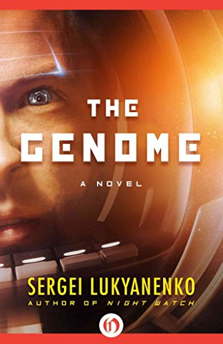 [The Genome] (By (author)  Sergei Lukyanenko , By (author)  Sergei Lukeiianenko) [published: December, 2014]