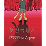 Paranoia Agent BLU-RAY Collectors Edition [2021]