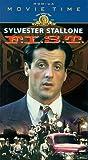 Fist [VHS] [Import USA]