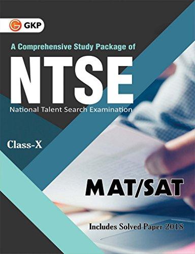 NTSE Guide Class X  (SAT/MAT)