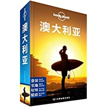 Lonely Planet Lonely Planet Travel Guide Series: Australia(Chinese Edition)