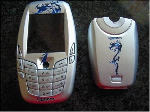 Handy Cover Nokia 6600 Dragon