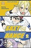 Sket Dance - Le club des anges gardiens Vol.2