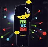 Songtexte von Ken - Yes We Ken