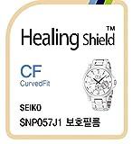 Healing shield Protezioni schermo CV for Seiko Watch Premier Kinetic Perpetual SFQ807J1 [Front 3pcs]