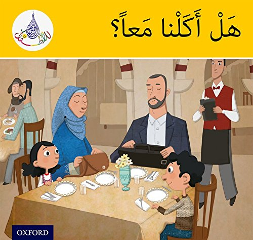 The Arabic Club Readers: Yellow Band: Did We Eat Together?