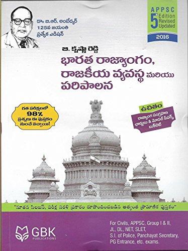 APPSC Indian Constitution, Political System and Administration [ TELUGU MEDIUM ]