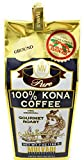 MULVADI 100% Kona Kaffee Maru Buddy Kona Coffee Hawaii (Pulver)