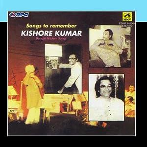 Kishore Kumar - Songs to Remember Kishore Kumar