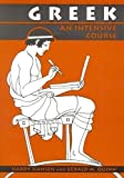 Greek 2 Revised Edition by Hardy Hansen published by Fordham University Press (2006)