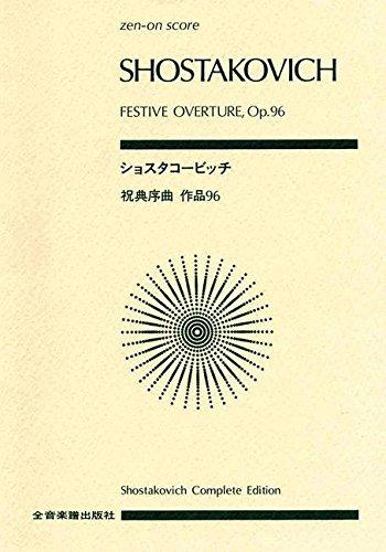 festival-overture-op-96-miniature-score