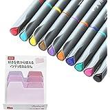 NUOLUX 10pcs 0.38mm Ultra-Delgado línea de color lápiz de dibujo con notas de Stick Set