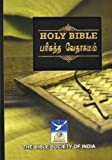 The Holy Bible in English and Tamil