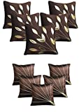 #10: Royalina Brown Classic Dupioni Cushion Covers-Buy 5 Get 5 Free-16