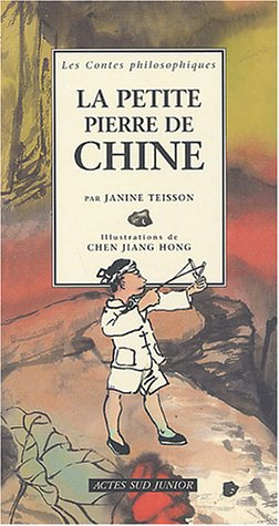 La Petite Pierre de Chine par Janine Teisson
