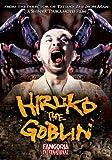 Hiruko the Goblin [Import USA Zone 1]