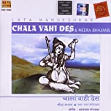 Chala Vahi Des and Meera Bhajans