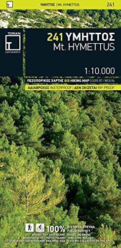 Mount Hymettus 2015 por Terrain Editions