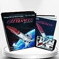 Jhana Housse Gley Lancer Japan avec boîte et manuel pour console de jeu vidéo MD MegaDrive Genesis carte MD 16 bits…