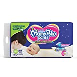 #7: MamyPoko Pants Extra Absorb for New Born, NB - 1 Size, suitable for 3 - 5 Kg of New Born, Pack of 32 Diapers (NB1 - 32)
