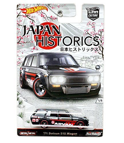 Hot Wheels Japan Historics '71 Datsun 510 Wagon by Mattel