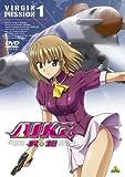 Aika R-16: Virgin Mission Vol. 1 [Alemania] [DVD]