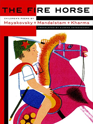 The fire horse : children's poems