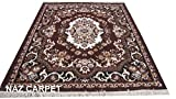 #3: NAZ CARPET INDUSTRIES'S SOFT ACRYLIC WOOL MOST SELLING DESIGN CARPETS FOR YOUR BEDROOM AND LIVING ROOM BROWN/MULTI (150x200cm) 5 Feet by 7 Feet