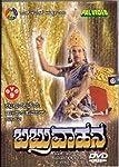 Babruvaahana