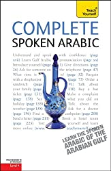 Complete Spoken Arabic of the Gulf (Teach Yourself: Level 4)