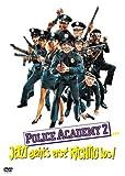 Police Academy Jetzt geht's kostenlos online stream