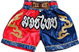 Muay Thai hose kinder shorts )