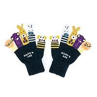 Kidorable Kids Knitted Gloves/Mittens (Noahs Ark)