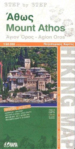 Mont Athos - Agion Oros (Grèce) 1:60,000 Carte de randonnée, imperméable à l'eau, GPS compatible