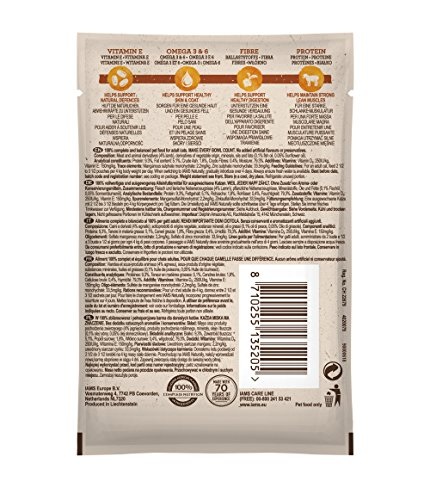 Iams Naturally Complete Land & Sea Collection Adult Cat Food Pouches, 12x85g 7