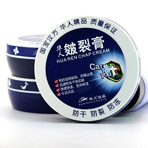 ZXW 68G Chinesische Spaltcreme Herbst Und Winter Anti-Cracking Anti-Cracking Anti-Frost Hand-Cracking Spirit Feuchtigkeitsspendende Feuchtigkeitscreme Spaltcreme 68g
