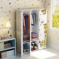 Koossy 小猴长颈鹿衣柜
