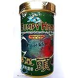 Humpy Head Aquarium Fish Food, 280ml/100gms