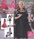 Vêtements à coudre pour Barbie : 24 modèles chics et féeriques